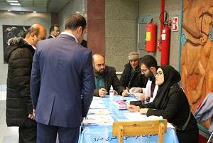 برگزاری پایگاه مشاوره سلامت در متروی تهران