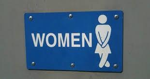 بی اختیاری ادراری در زنان ، بررسی و درمان