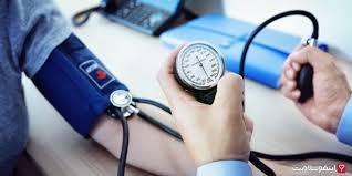 ثبت فشار خون بیش از ۲۸ میلیون نفر در کشور