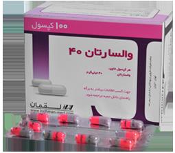 قرص والسارتان | درمان فشار خون
