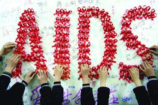 هزینه درمان یک بیمار مبتلا به ایدز ۴ میلیارد تومان